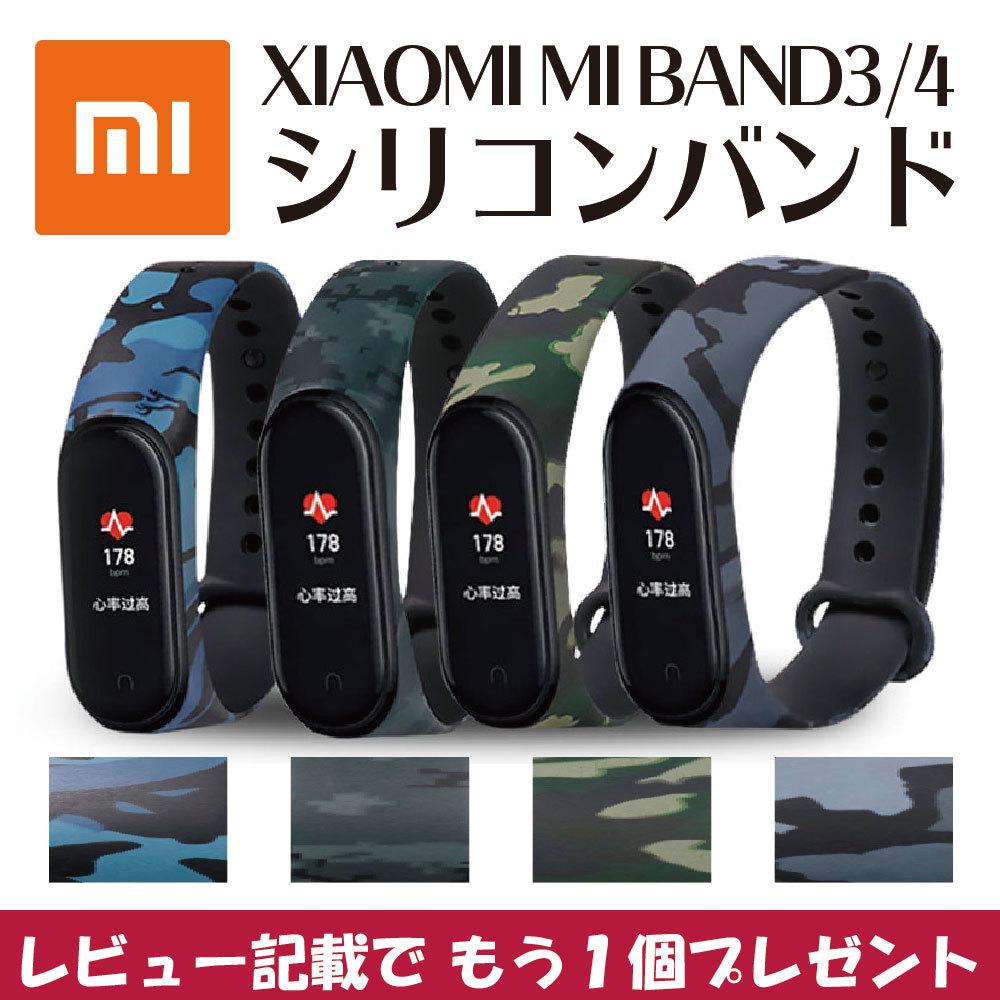 シャオミ バンド Amazon Xiaomi Mi Band 5