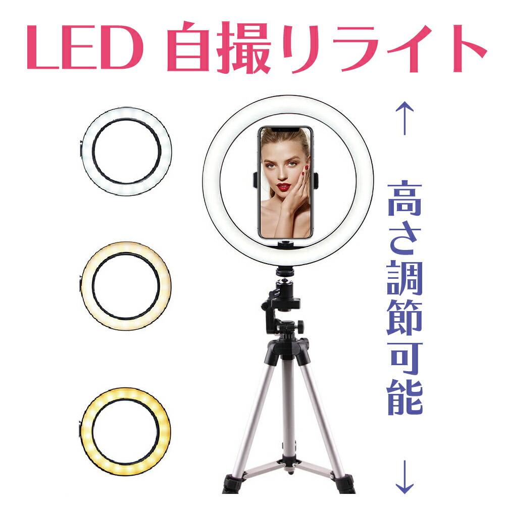 撮影 照明 動画