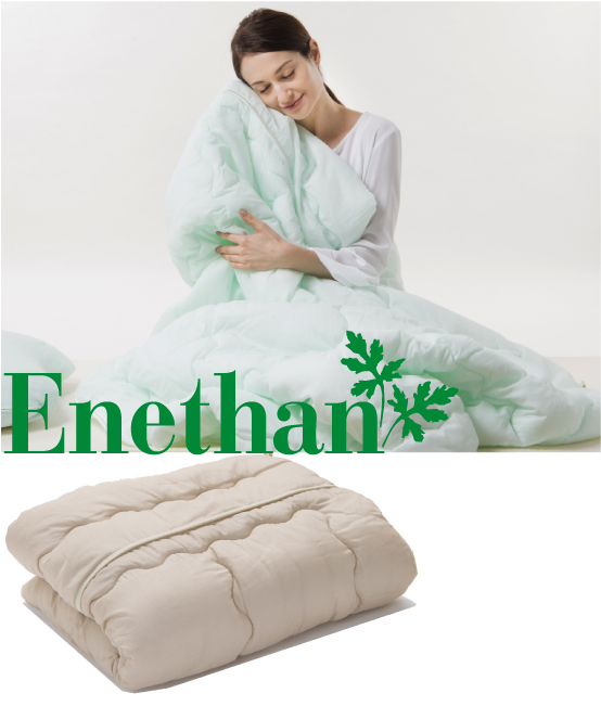 ふわふわガーゼの肌かけふとん 【送料無料】 S 日本製 掛け布団 寝具 睡眠 ムーランエネタン シングルサイズ Enethan 4582310345126
