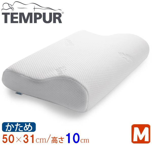 テンピュール オリジナルネックピローM / 幅50×奥行31×高さ10~7cm 【送料無料】 寝具 枕 まくら クッション TEMPUR