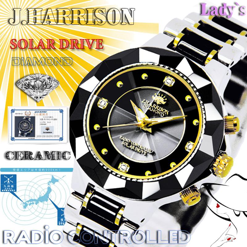 ジョンハリソン 4石天然ダイヤモンド付ソーラー電波婦人用時計 JH-024LBB レディース 【送料無料】 J.HARRISON watch ウォッチ メタル