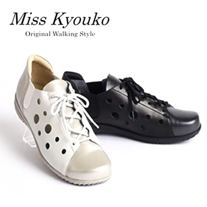 ミスキョウコ 4E パンチングスニーカー 12105 【送料無料】 レディース 靴 スニーカー ブラック ホワイト 日本製 外反母趾靴 MissKyouko
