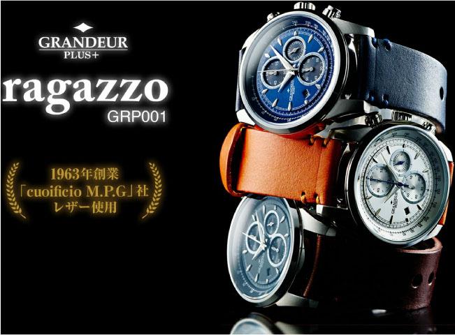 GRP001W クロノグラフ イタリアンレザー ウォッチ【送料無料】 watch 時計 日本製ムーヴ ギフト プレゼント GRANDEUR PLUS グランドールプラス 1年保証