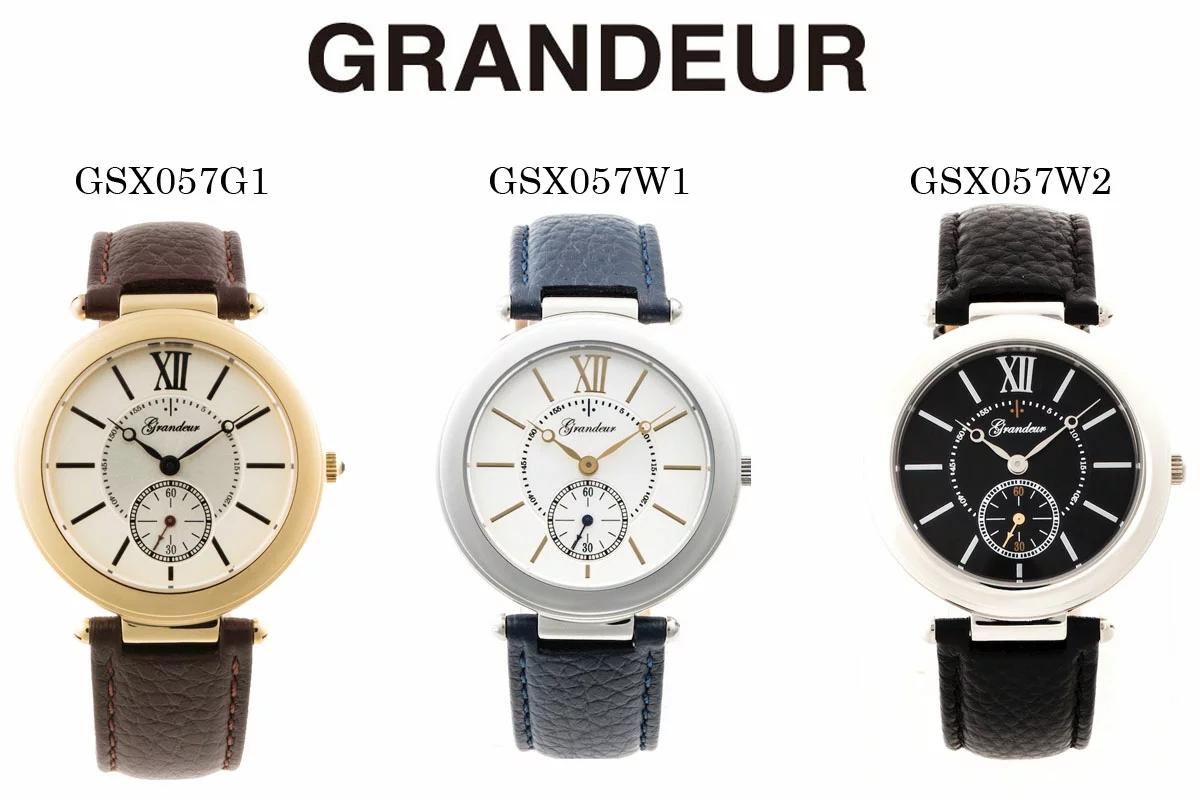 Grandeur GSX057 【スモールセコンド】スモールセコンドムーブメントを使った大人デザイン 【送料無料】 watch 時計 日本製ムーヴ ギフト 1年保証 プレゼント GRANDEUR