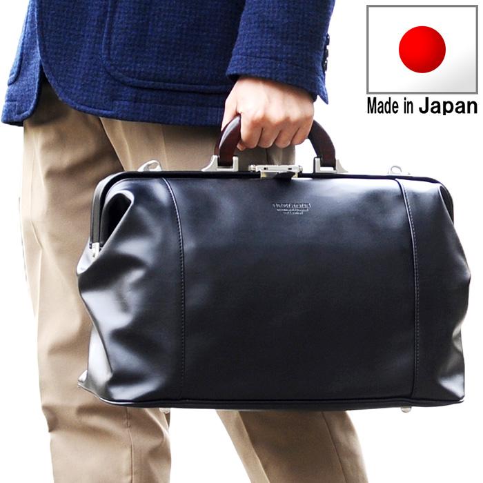 豊岡産 天然木手ダレスボストンバッグ 【送料無料】 日本製 国産 メンズ 旅行カバン 大きめ 鞄 カバン ビジネスバッグ ギフト お祝い クリスマスプレゼント SADDLE 10428