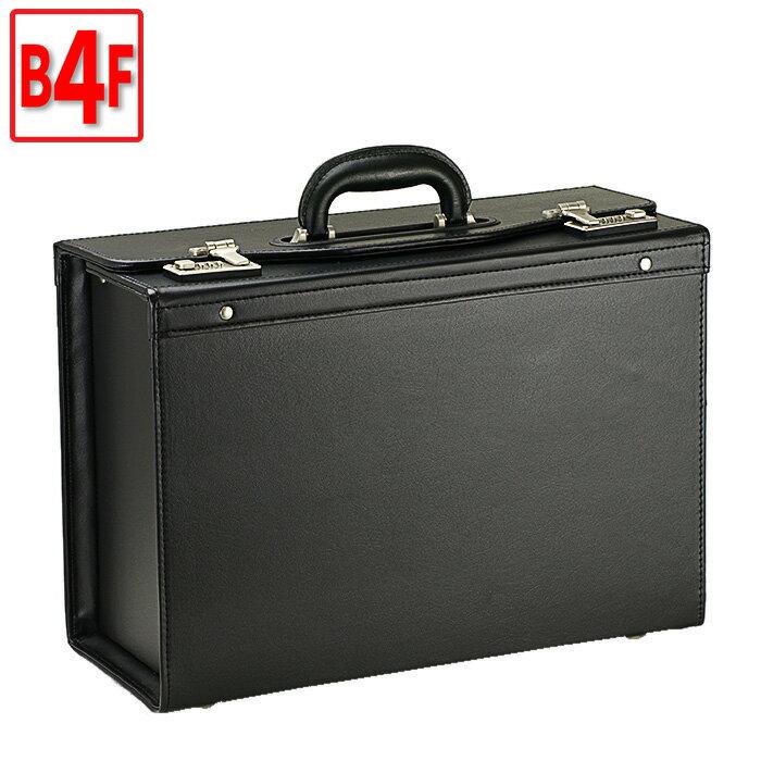 フライトケース パイロットケース 20028 【送料無料】 B4ファイル A4 46cm 大きめ 大容量 鞄 カバン ビジネスバッグ ギフト お祝い 父の日 プレゼント