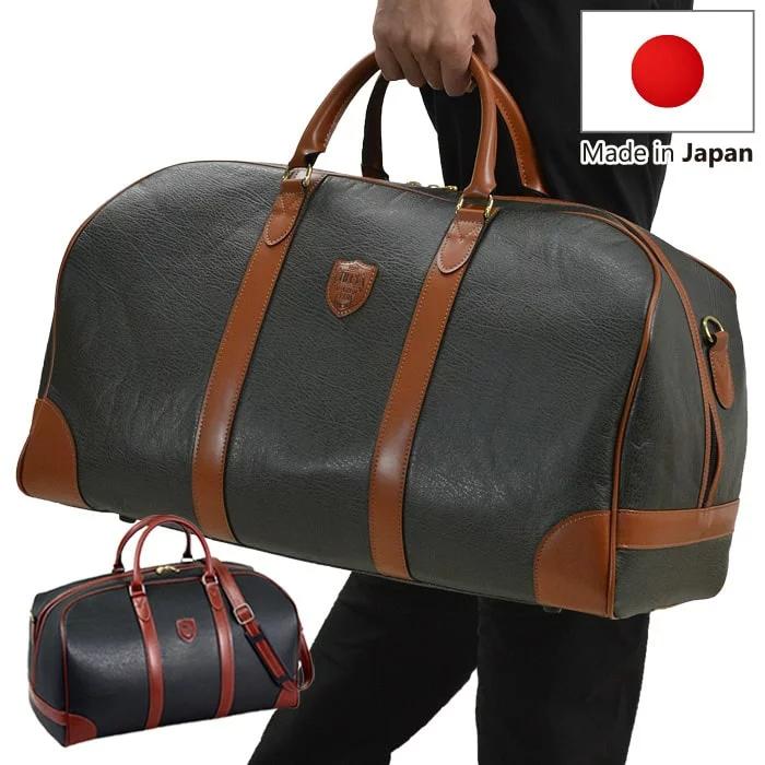 豊岡産トラベルボストンバッグ 【送料無料】 10360 日本製 国産 大きめ 鞄 カバン メンズ ファッション BLAZERCLUB 旅行 父の日 ギフト お祝い プレゼント