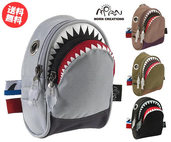 シャークポーチ / モーンクリエイションズ 【送料無料】 SK-105 グレー ブラック グリーン カーキ ブラウン リュック 鞄 カバン バッグ 鮫 サメ MORN CREATIONS