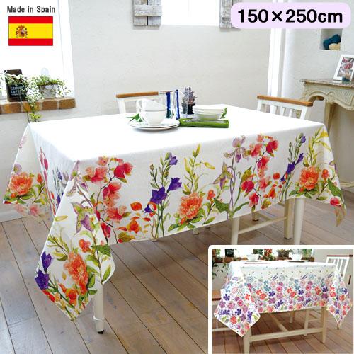 花柄撥水テーブルクロス(150×250cm)【送料無料】 スペイン製 フラワー 撥水加工 花柄 ボタニカル柄