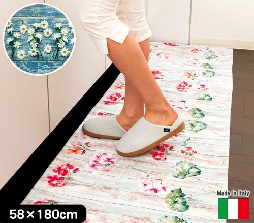 キッチンマット カントリー(58×180cm)【送料無料】 台所 ベージュ ブルー 花柄 洗濯機 洗える 丸洗い イタリア製 フィニコップ