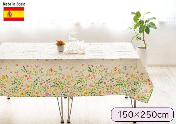 花柄撥水 テーブルクロス ミラベル 150×250cm【送料無料】 スペイン製 フラワー 撥水加工 かわいい 小花柄 パステル色