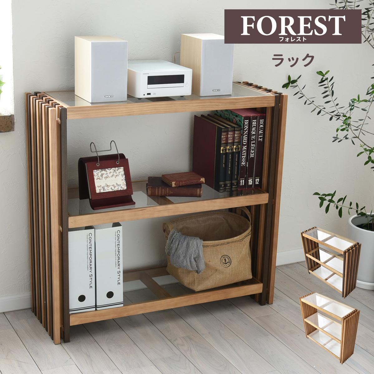 FOREST ラック W900×D300×H840mm 【送料無料 SALE】 フォレスト 木製 ウッド お洒落 オシャレ 家具 インテリア FOR-900