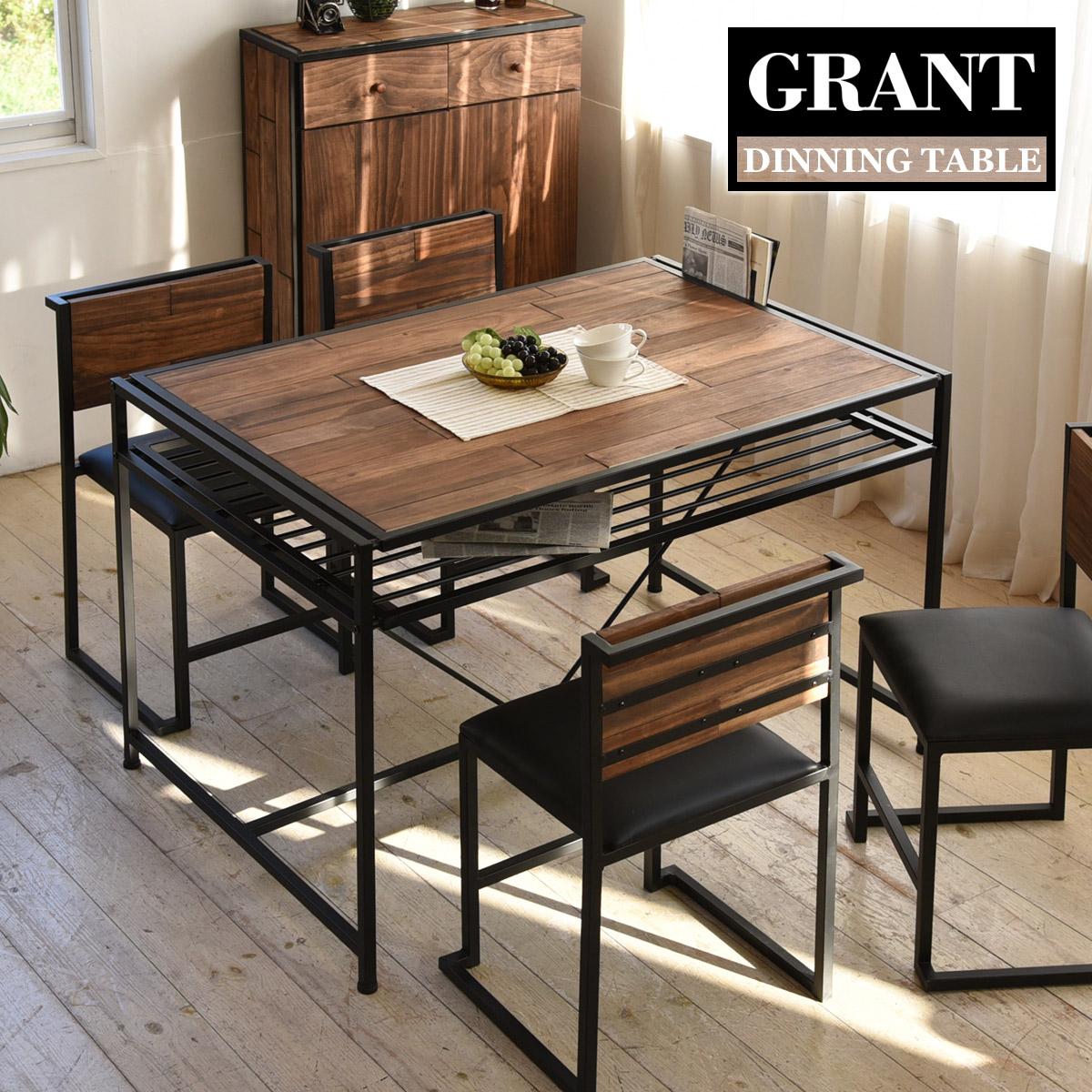 GRANT ダイニングテーブル 幅120 【送料無料 SALE】 グラント GRDT-120 家具 机 食卓 木製 天然木 パイン W1200×D771×H750mm