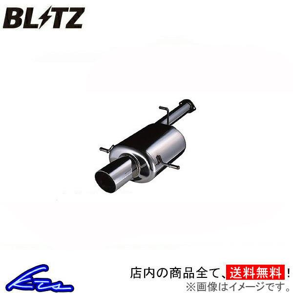 ブリッツ ニュルスペックTouring マフラー フォレスター TA-SG9 68020 BLITZ NUR-SPEC Touring ツーリング スポーツマフラー【店頭受取対応商品】