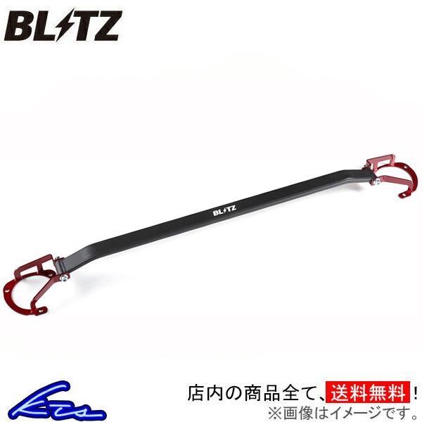 ブリッツ ストラットタワーバー フロント WRX S4 VAG 96106 BLITZ【店頭受取対応商品】
