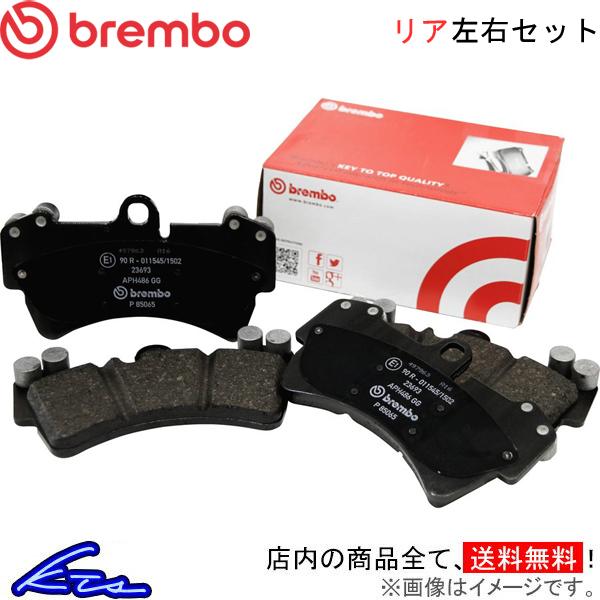 ブレンボ ブラックパッド リア左右セット ブレーキパッド パナメーラ 970M48A P65 020 brembo ブレーキパット【店頭受取対応商品】