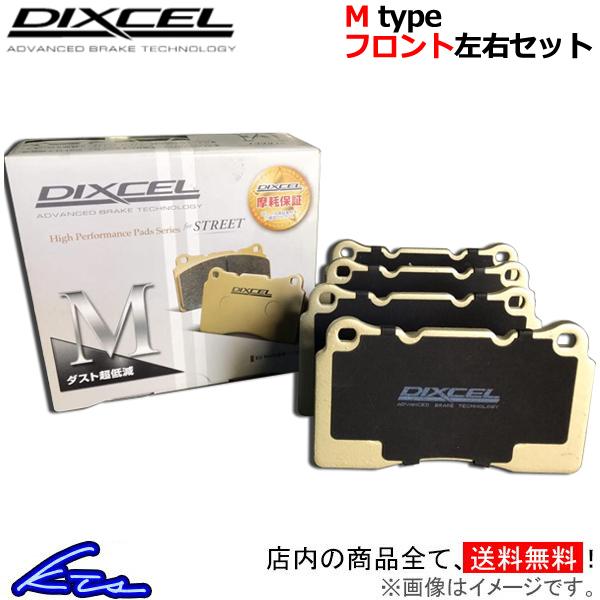 ディクセル Mタイプ フロント左右セット ブレーキパッド RS3 スポーツバック 8VCZGF 1312491 DIXCEL M-type ブレーキパット【店頭受取対応商品】
