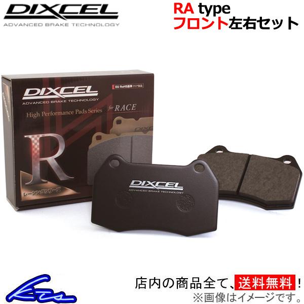 ディクセル RAタイプ フロント左右セット ブレーキパッド E92 3K30 9913894 DIXCEL RA-type ブレーキパット【店頭受取対応商品】