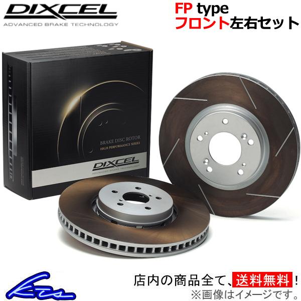 ディクセル FPタイプ フロント左右セット ブレーキディスク WRX VAB 3627059 DIXCEL ディスクローター ブレーキローター【店頭受取対応商品】