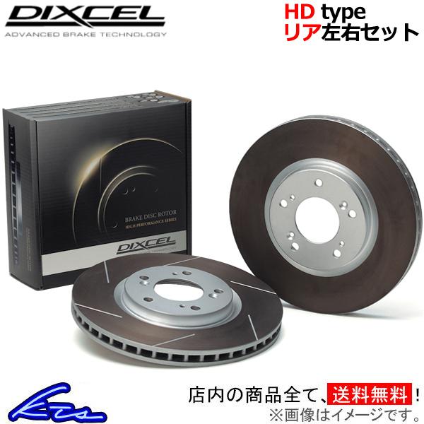 ディクセル HDタイプ リア左右セット ブレーキディスク RVR GA4W 3456038 DIXCEL ディスクローター ブレーキローター【店頭受取対応商品】