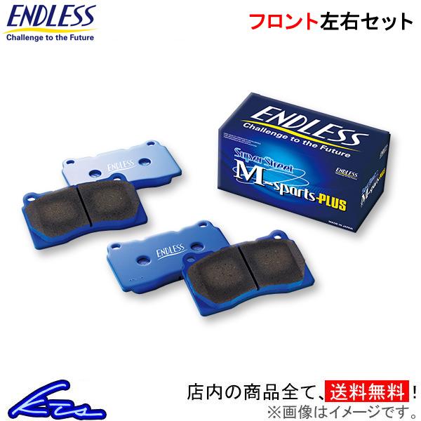 エンドレス SSM フロント左右セット ブレーキパッド シルビア S15 EP230 ENDLESS ブレーキパット【店頭受取対応商品】