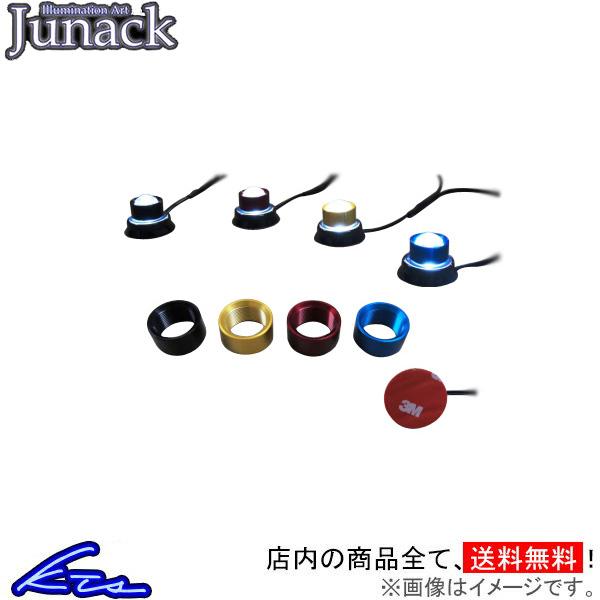 ジュナック LEDトランスビーム 6個入 白LED 6HSL-2W Junack【店頭受取対応商品】