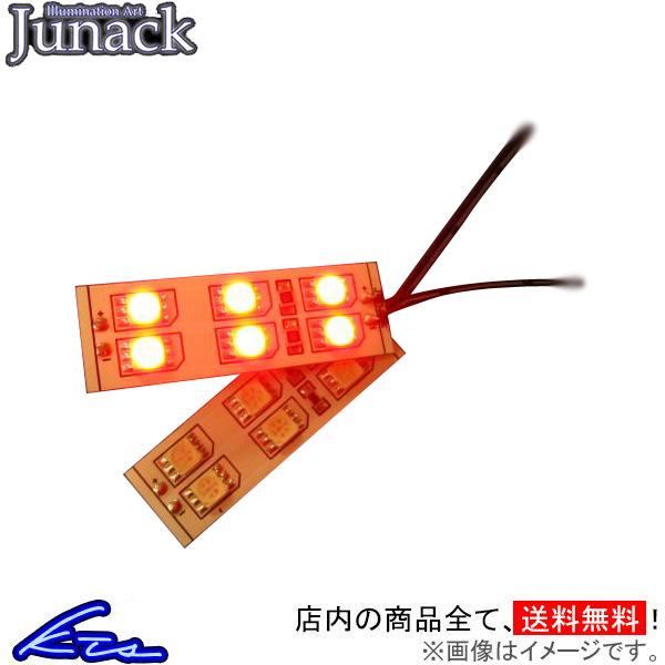 ジュナック LEDドアランプ レッド ハリアー 3#系 DL-1R Junack【店頭受取対応商品】