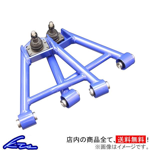 KTS フロントアッパーアーム RX-8 SE3P【店頭受取対応商品】