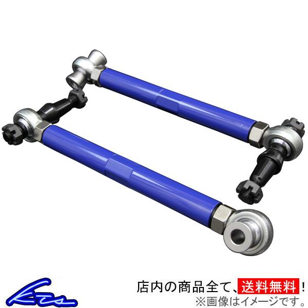 KTS リアラテラルアッパーリンク RX-8 SE3P ラテラルリンク【店頭受取対応商品】