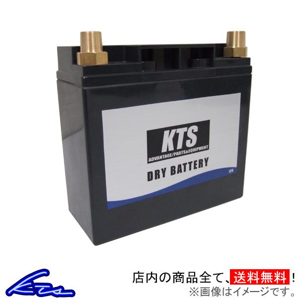 送料無料 汎用 KTS ドライバッテリー JIS端子 店頭受取対応商品 12V車専用 DIN端子 キャンペーンもお見逃しなく 全国どこでも送料無料