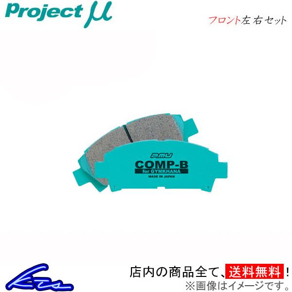 <title>送料無料 ミツビシ MITSUBISHI プロジェクトμ COMP-B for ジムカーナ フロント左右セット ブレーキパッド ギャランフォルティススポーツバック CX4A F509 プロジェクトミュー プロミュー マーケティング プロμ GYMKHANA ブレーキパット 店頭受取対応商品</title>