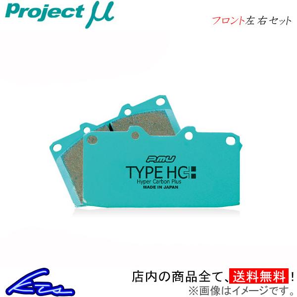 プロジェクトμ タイプHC+ フロント左右セット ブレーキパッド インプレッサWRX STI GDB F906 プロジェクトミュー プロミュー プロμ TYPE HC+ ブレーキパット【店頭受取対応商品】