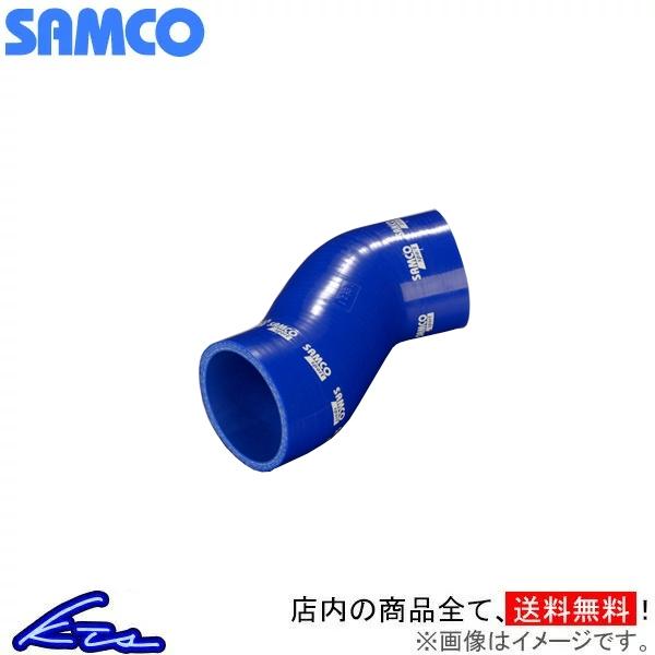 サムコ インダクションホースキット ホースバンド付 オプションカラー サーブラウ 4.5 V8【40TCS484+バンドキット】SAMCO シリコンホース【店頭受取対応商品】