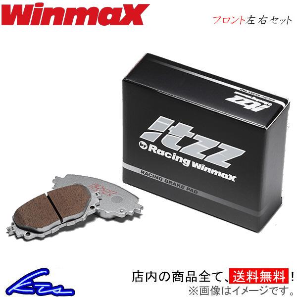 送料無料 ホンダ チープ HONDA ウインマックス イッツ R10 フロント左右セット 年間定番 ブレーキパッド WinmaX ウィンマックス GP1 itzz フィットハイブリッド 店頭受取対応商品 840 ブレーキパット