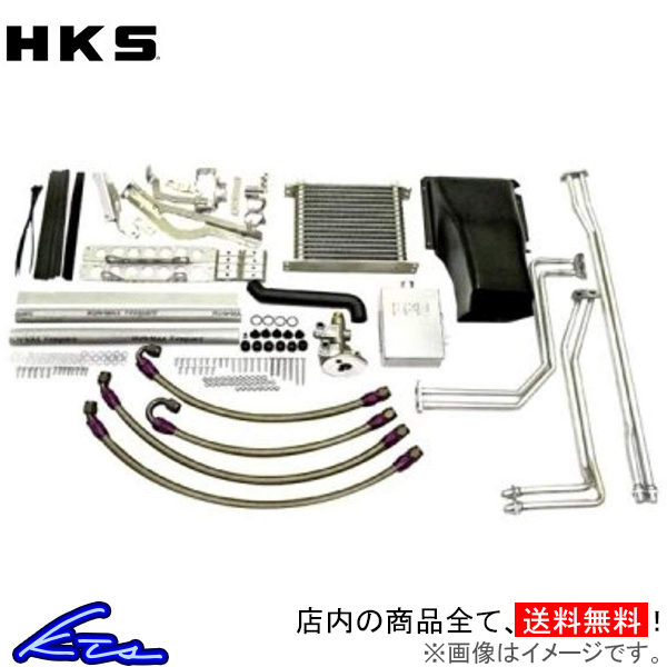 DCTクーラーキット HKS 27002-AN002 HKS GT-R R35 07 ニッサン/12-10/10 エッチ 送料無料・ケー・エス ニッサン VR38DETT 送料無料 DCTクーラーキット【店頭受取対応商品】, 最大80%オフ!:beccff69 --- officewill.xsrv.jp
