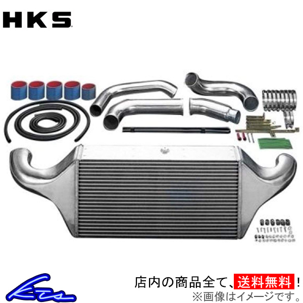 <title>GT-R R35 インタークーラーキット 出荷 HKS 13001-AN015 07 12- エッチ ケー エス ニッサン VR38DETT GT1000SPEC 送料無料 店頭受取対応商品</title>