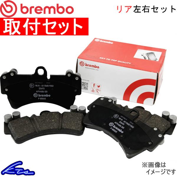 ブレンボ ブラックパッド リア左右セット ブレーキパッド SX4 Sクロス YA22S/YB22S P79 029 取付セット brembo ブレーキパット【店頭受取対応商品】