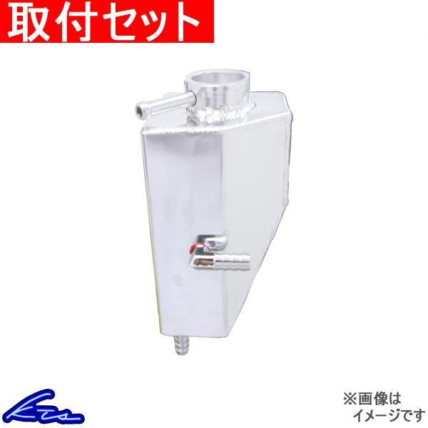 当社の KTS ブリーザータンク RX-7 冷却 FD3S 取付セット 冷却 クーリング FD3S【店頭受取対応商品 取付セット】, 自転車のトライ:88cd4513 --- airfrance.parisianist.com