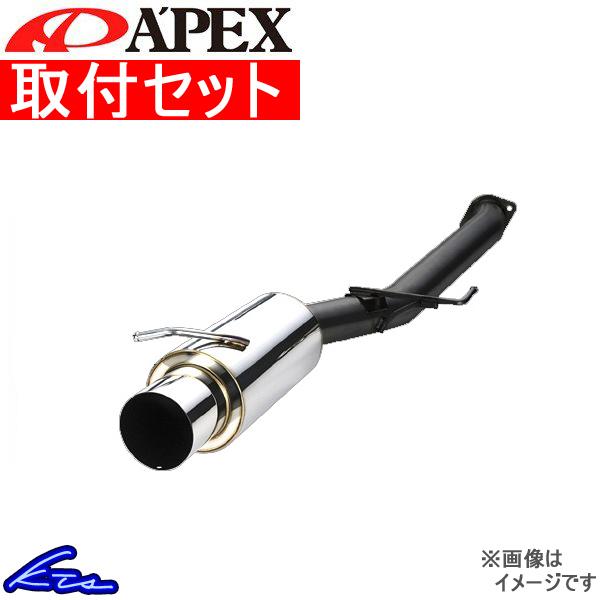 マフラー 取付セット APEXi BOMBER 3 GTO E/GF-Z15A/Z16A 6G72(T/C) アペックス 送料無料 マフラー【店頭受取対応商品】