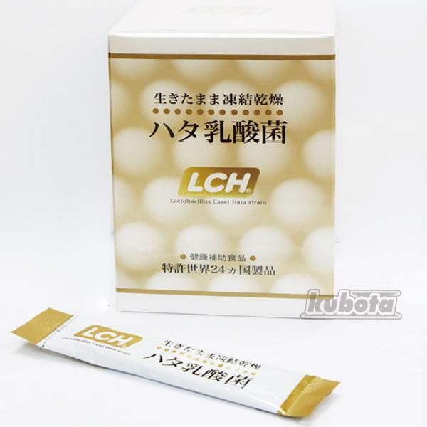 ハタ乳酸菌 LCH  2g×30包 +おまけ1包つき