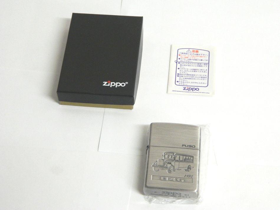 [中古] 送料無料 未使用 ZIPPO オイルライター 三菱 FUSO 70周年記念デザイン 2001年 シルバー MADE IN USA ジッポ レア