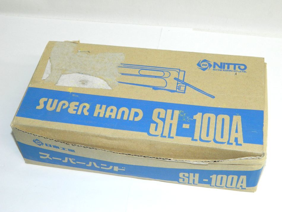 [中古] 送料無料 未使用 日東工器 SUPER HAND スーパーハンド 空気式小型ヤスリ エアーヤスリ SH-100A 金型研削 修正作業に 軽量 低振動 研摩