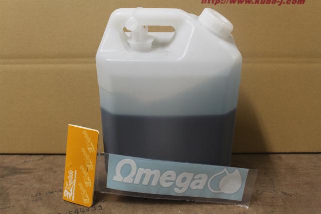 買取 人気のエンジンオイル オメガオイル G-1 格安 価格でご提供いたします 10w-40 4リッター