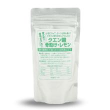 【送料無料】クエン酸骨助けレモン 30袋 30袋 骨を助けて体調向上に寄与, ミリタリーベース:74b893dc --- officewill.xsrv.jp