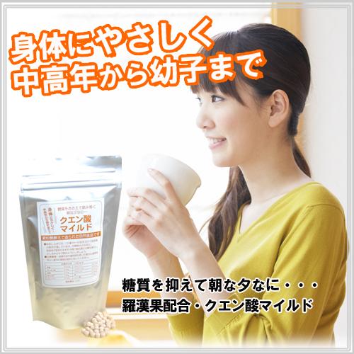 【送料無料】クエン酸マイルドx10袋 乳幼児や病中・病後の方にも安心な穏やかな作用