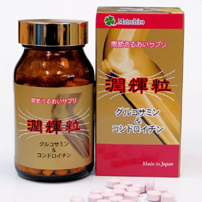 グルコサミン含有食品 210粒 送料無料