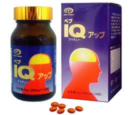 IQアップ150粒入 イキイキとした毎日を貴方に「IQアップ」は機能性食品として人気です。送料無料