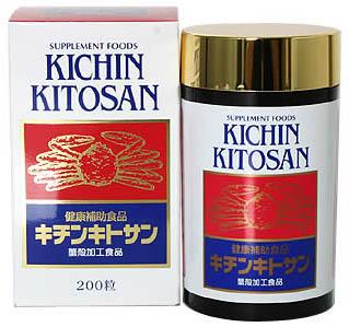 蟹殻(キトサン)加工食品 キチンキトサン200粒 送料無料