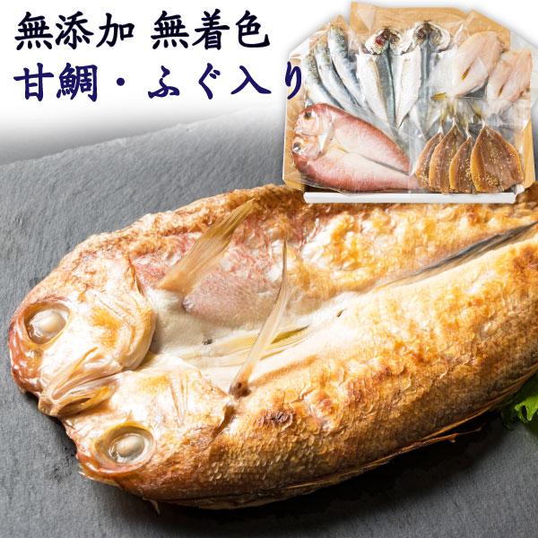 ギフト 海鮮 干物 壱岐セット おつまみ 干物セット 送料無料 九州産 5種12品 海鮮 プレゼント