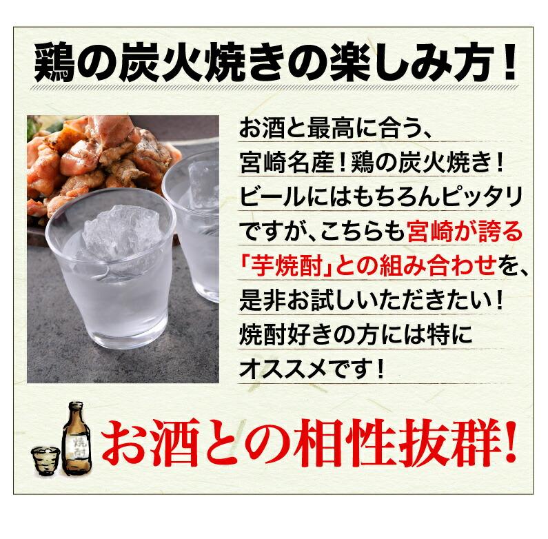 炭火焼 宮崎 宮崎鶏 塩胡椒味 柚子胡椒味 100gx3袋 お取り寄せ  メール便 常温発送 プチギフト